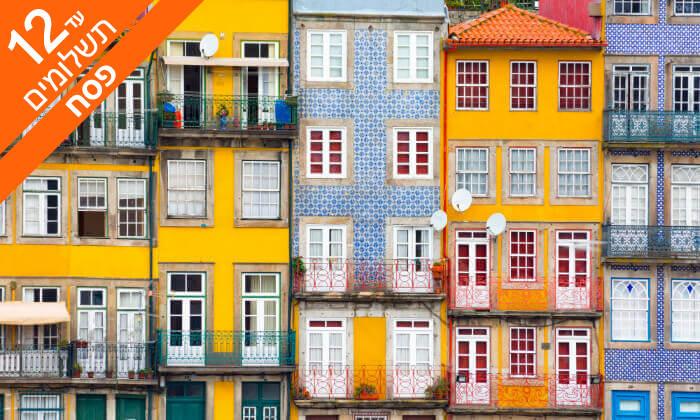 12 טיול מאורגן8 ימים לפורטוגל - ליסבון, פורטו, עמק הדואורו ועוד, כולל חגים