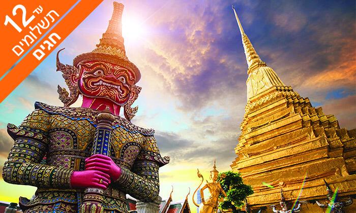 5 טיול ונופש בתאילנד - 9 ימים בבנגקוק ופטאייה