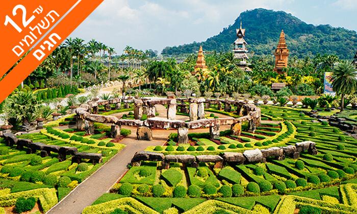 2 טיול ונופש בתאילנד - 9 ימים בבנגקוק ופטאייה