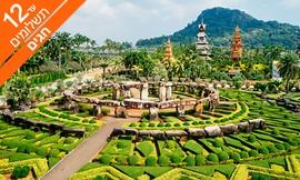 טיול ונופש בבנגקוק ופטאייה