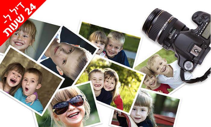 4 דיל ל-24 שעות: הדפסת 200 תמונות דיגיטלית באתר ZOOMA החדש