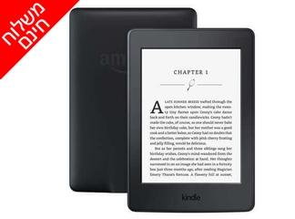 קורא ספרים אלקטרוני Kindle
