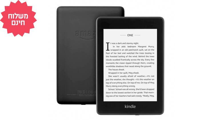 4 קורא ספרים אלקטרוני חסין במים Amazon Kindle Paperwhiteמדגם 2018   משלוח חינם