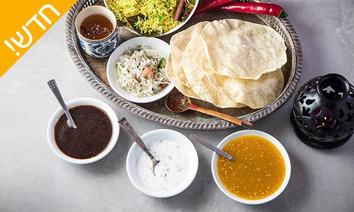 3 ארוחה הודית זוגית כשרה במסעדת קארילינה, רמת החייל - תל אביב