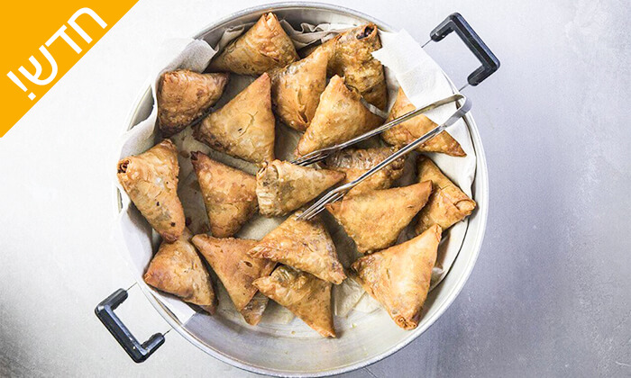 5 ארוחה הודית זוגית כשרה במסעדת קארילינה, רמת החייל - תל אביב