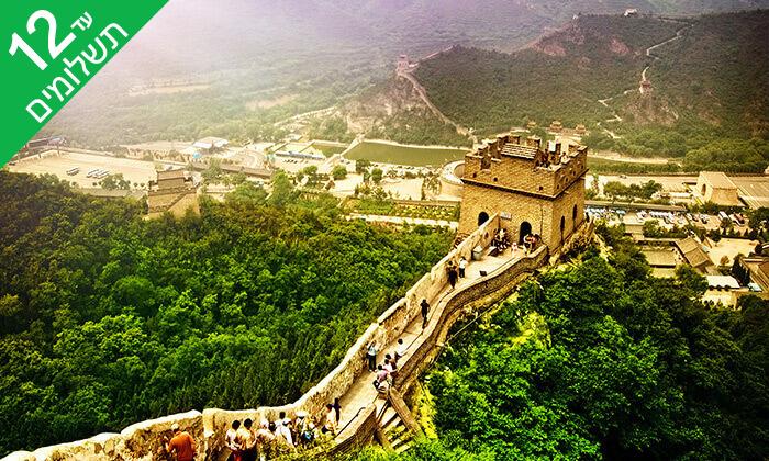 2 מאורגן בסין 9 ימים - העיר האסורה, החומה הסינית, מפעל הפנינים והמשי, שווקים, מקדשיםועוד