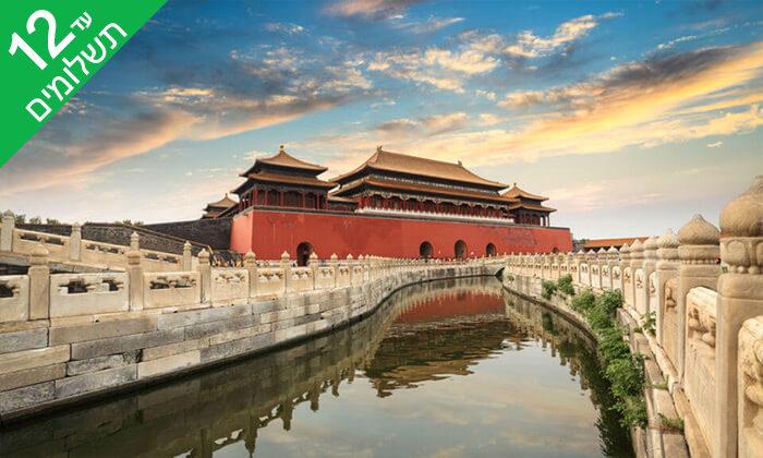 4 מאורגן בסין 9 ימים - העיר האסורה, החומה הסינית, מפעל הפנינים והמשי, שווקים, מקדשיםועוד