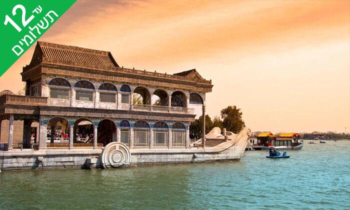 5 מאורגן בסין 9 ימים - העיר האסורה, החומה הסינית, מפעל הפנינים והמשי, שווקים, מקדשיםועוד