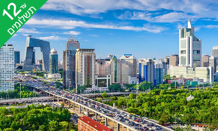 7 מאורגן בסין 9 ימים - העיר האסורה, החומה הסינית, מפעל הפנינים והמשי, שווקים, מקדשיםועוד