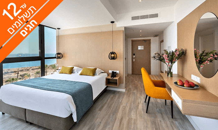 """4 זוגות בלבד: סופ""""ש במלון Leonardo החדש בקפריסין"""