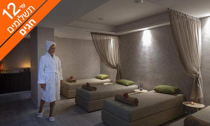 """8 זוגות בלבד: סופ""""ש במלון Leonardo החדש בקפריסין"""