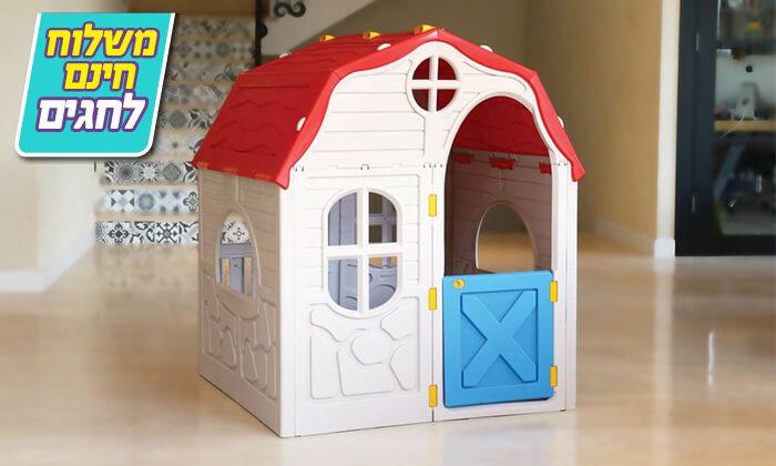 2 בית ילדים מתקפל מפלסטיק - משלוח חינם!
