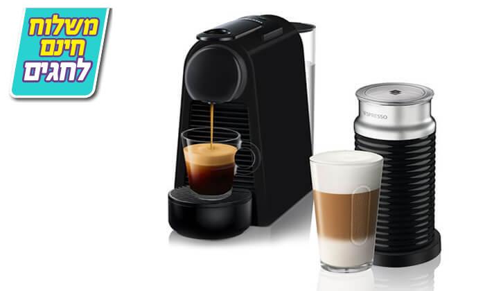 2 מכונת קפה Nespresso כולל מקציף - משלוח חינם!
