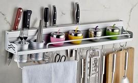 מדףרב תכליתי למטבח
