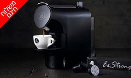 קפסולות קפה ומכונת קפה במתנה
