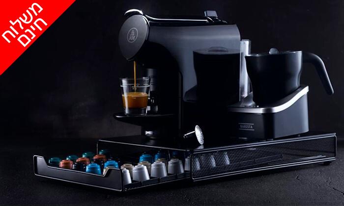 4 מארז 500 קפסולות Time Capsules - כולל מכונת קפה מתנה ומשלוח חינם