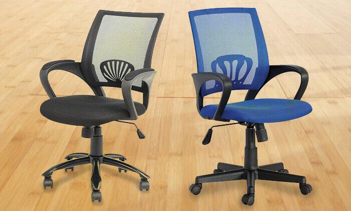 7 כסא משרד אורתופדי דגם C352