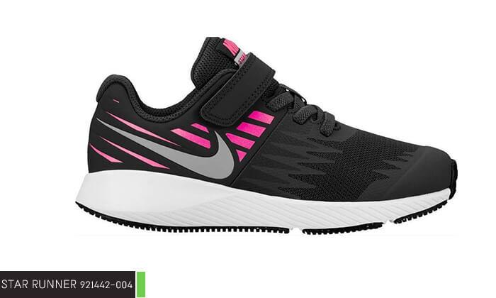 3 נעלי NIKE לגברים, נשים וילדים