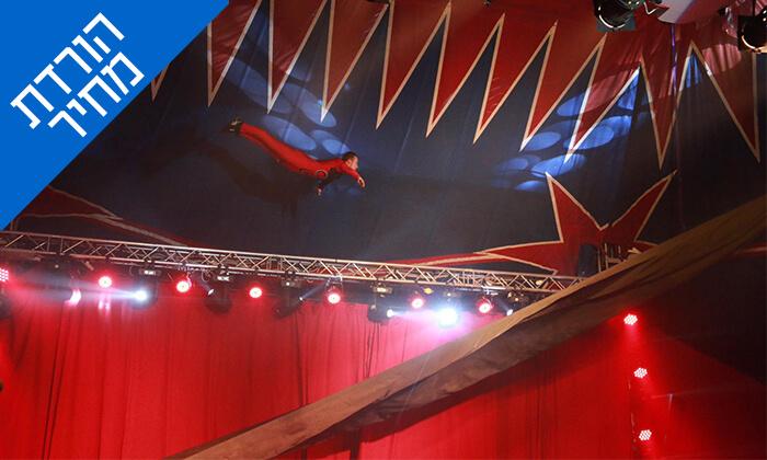 6 THE BIG MAGIC CIRCUS המופע המקורי מגיע לישראל