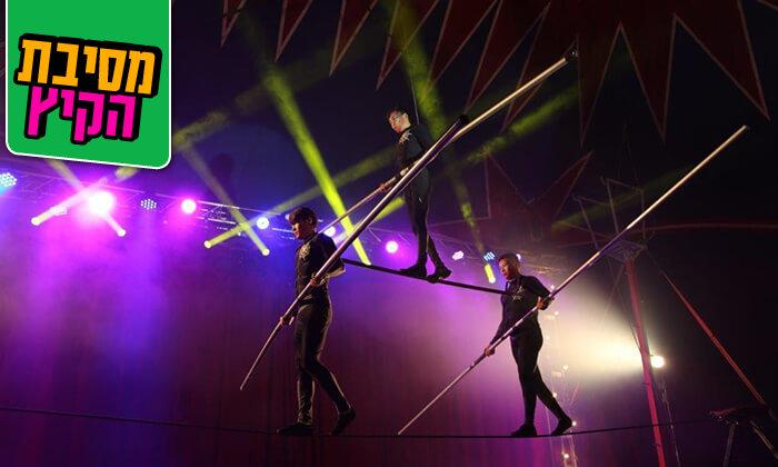 7 THE BIG MAGIC CIRCUS המופע המקורי מגיע לישראל