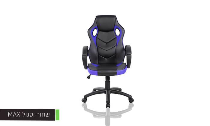 3 כיסא גיימרים NINJA Extrim