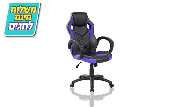 5 כיסא גיימרים MY CASA - משלוח חינם