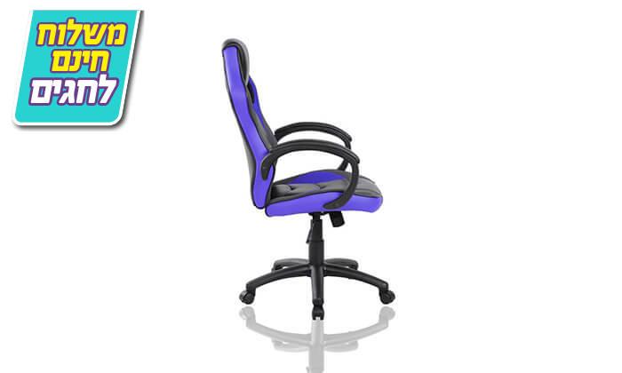 7 כיסא גיימרים MY CASA - משלוח חינם