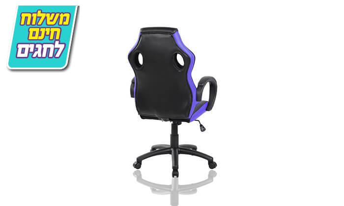 9 כיסא גיימרים MY CASA - משלוח חינם