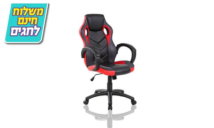 6 כיסא גיימרים MY CASA - משלוח חינם
