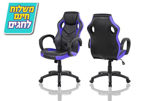 11 כיסא גיימרים MY CASA - משלוח חינם