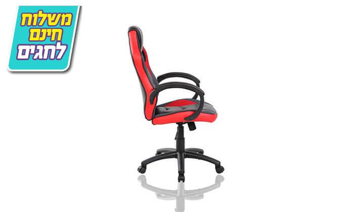 8 כיסא גיימרים MY CASA - משלוח חינם