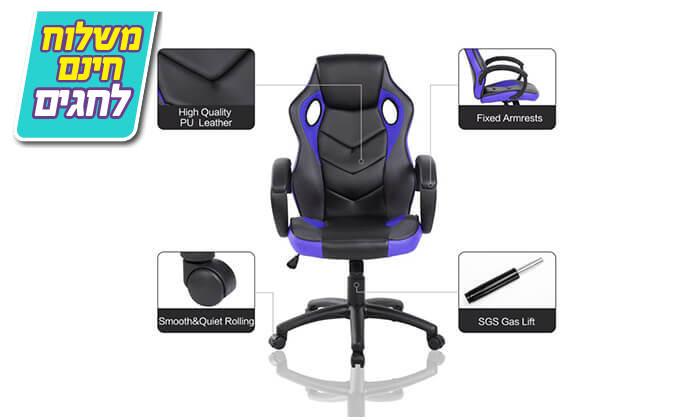 13 כיסא גיימרים MY CASA - משלוח חינם