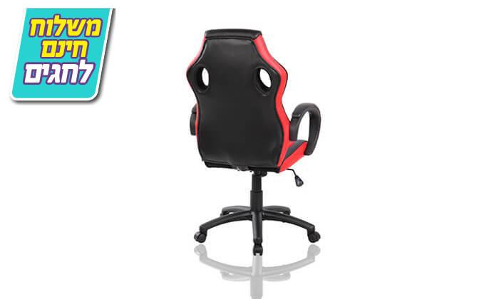 10 כיסא גיימרים MY CASA - משלוח חינם