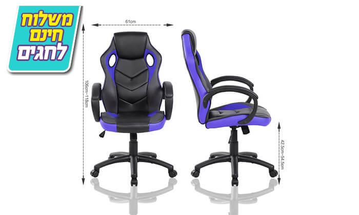 15 כיסא גיימרים MY CASA - משלוח חינם