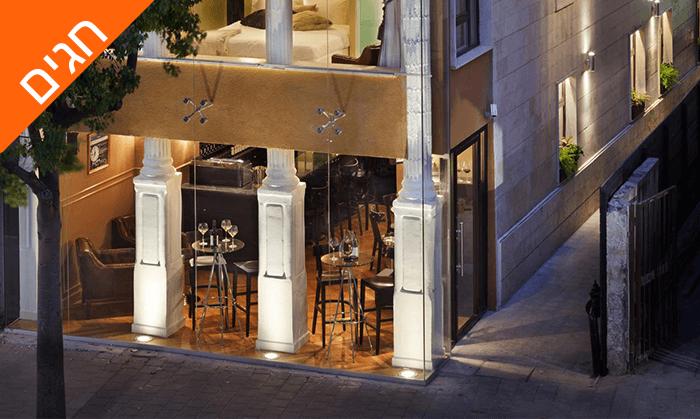 """3 מונטיפיורי 16 - מלון בוטיק אורבני, כולל חגים וסופ""""ש"""
