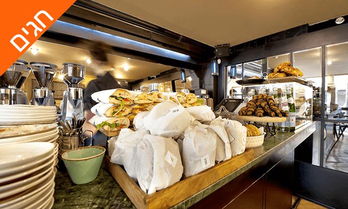 """5 מונטיפיורי 16 - מלון בוטיק אורבני, כולל חגים וסופ""""ש"""