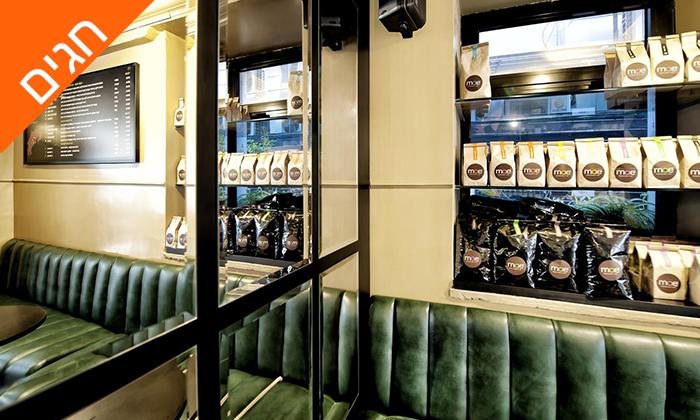 """6 מונטיפיורי 16 - מלון בוטיק אורבני, כולל חגים וסופ""""ש"""