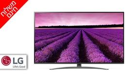 טלוויזיה 65 אינץ' SMART 4K LG