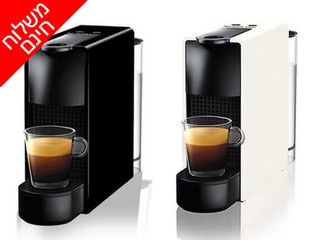 מכונת קפה נספרסו עם 14 קפסולות