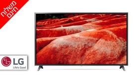 טלוויזיה 86 אינץ' SMART 4K LG
