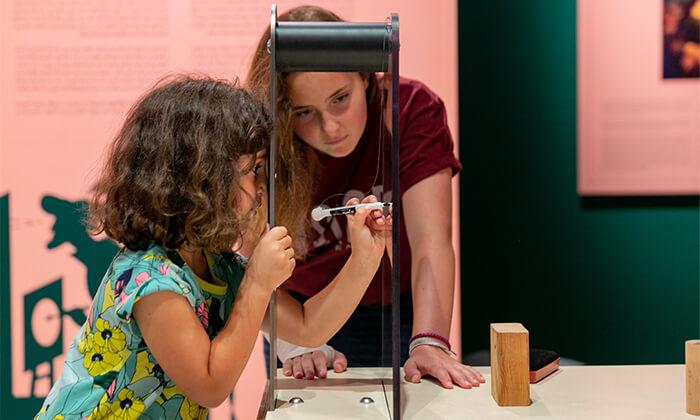 15 מוזיאון המדע בירושלים - כרטיס כניסה לתערוכה