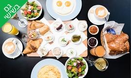 ארוחת בוקר זוגית ברוטשילד 99