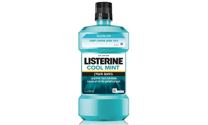 10 מארז 3 בקבוקי שטיפת פה ליסטרין Listerine