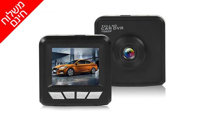 3 מצלמת דרך לרכב V8