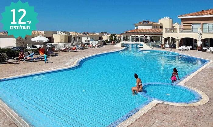 3 חבילת נופש לפאפוס, קפריסין - מלון Club St George