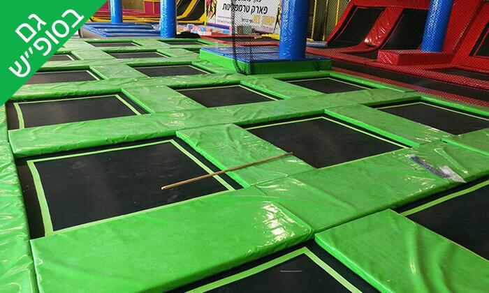 3 מתחם הטרמפולינות My Jump חיפה - כרטיס כניסה