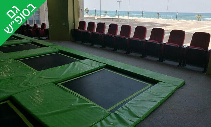 5 מתחם הטרמפולינות My Jump חיפה - כרטיס כניסה