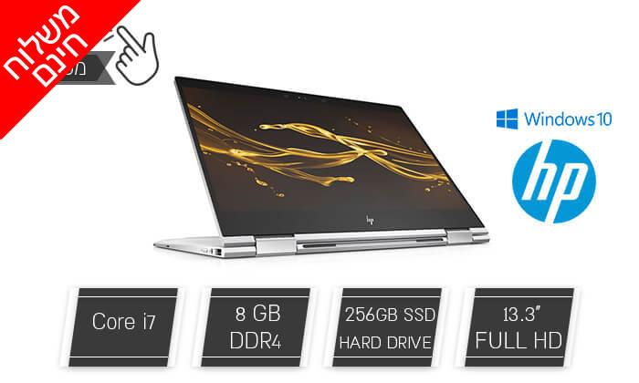 2 מחשב נייד HP עם מסך מגע 13.3 אינץ' - משלוח חינם
