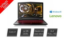 נייד Lenovo, עם מסך 15.6 אינץ'