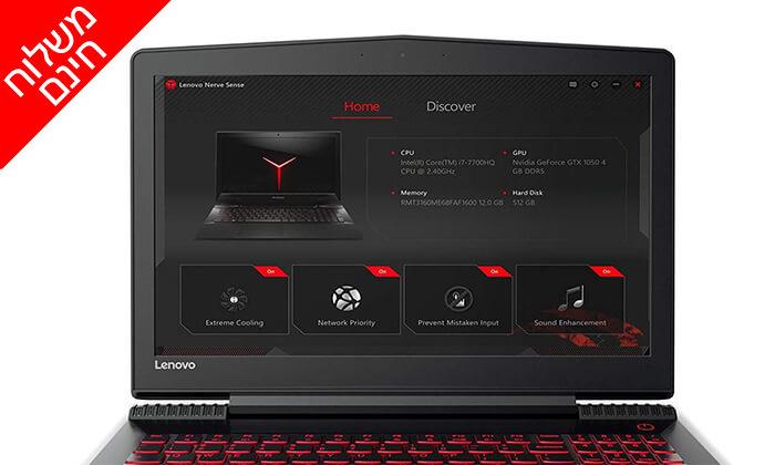 """4 מחשב נייד לנובו Lenovo, עם מסך """"15.6 וכ. גרפי GeForce GTX 1060 - משלוח חינם"""